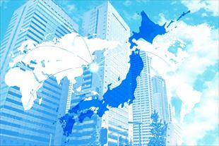 海外展開サポート Global Expansion Supportのイメージ