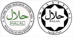 ハラール対応サポート Halal service supportのイメージ